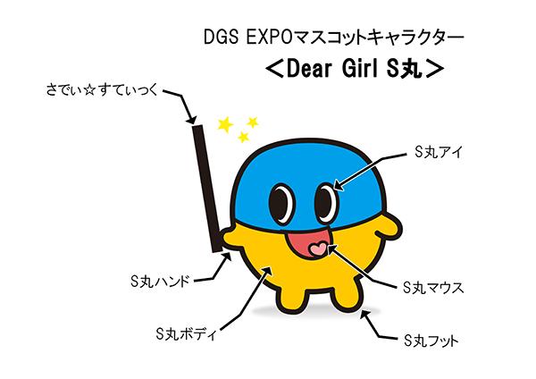 dgsmaru0416