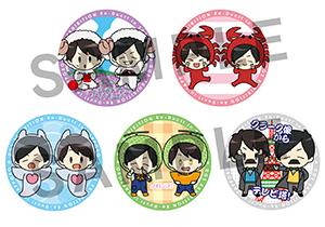 mini_dgs_hokkaido_badge_fix